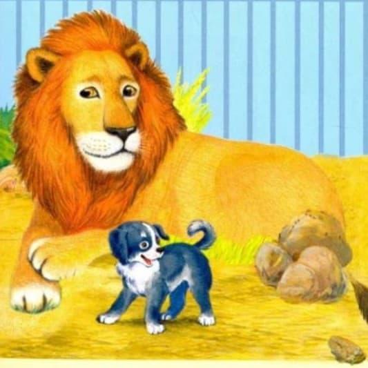 lev i sobachka