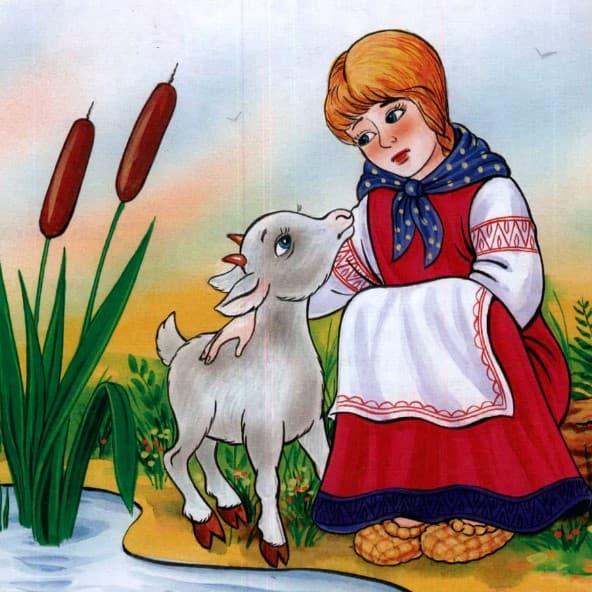 sestrica alenushka i bratec ivanushka